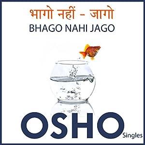 Bhago Nahi – Ago (Hindi) Speech