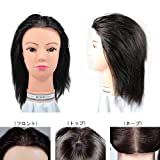 レジーナ 美容師実技試験用ウィッグ 24-12-01