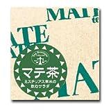 ティーブティック グリーンマテ茶BOX 100g