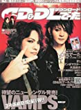 CD&DLでーた 2010年 05月号 [雑誌]