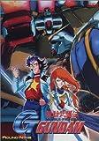 echange, troc Mobile Fighter Gundam: Round 9 [Import USA Zone 1]