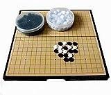 【Amateras】囲碁 囲碁盤 セット 折りたたみ式 ポータブル マグネット石 大盤 37×37cm【MT151】