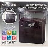 OHM Electron ステレオCDラジオ 400H 黒 RCR-400H-K