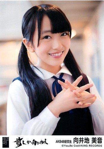 AKB48 公式生写真 前しか向かねえ 劇場盤 秘密のダイアリー Ver. 【向井地美音】