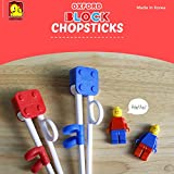 Oxford Training Chopsticks for Right-hand Children Kids Adults (Blue color Figure)