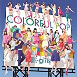 COLORFUL POP|E-girls