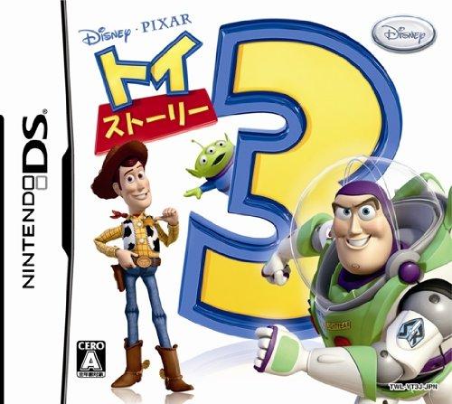 【ゲーム 買取】トイ・ストーリー3