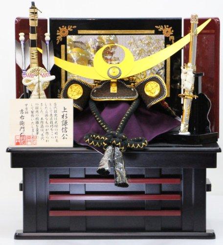 Helmet storage ornament Uesugi Kenshin 10 issue helmet chasing wind Dragon Tiger painting back storage set (10106)