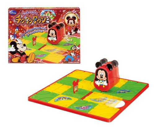 Mickey Mouse ticking Town (japan import) - 1