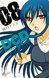 DCD Diamond Cat Diamond 8 (少年サンデーコミックス)