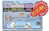 日本ロックサービス アームロック ドア用防犯対策品 DS-AL-1U