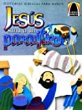 Jesus Sana A un Paralitico / Down Through the Roof (Arch Books) (Spanish Edition)