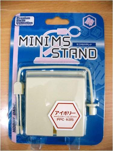 Premium parts collection mini MS stand [ivory]
