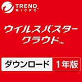 ウイルスバスター クラウド   1年 3台版   Win/Mac/iOS/Android対応 [オンラインコード]