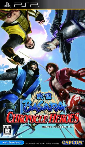 Sengoku Basara Chronicles Heroes