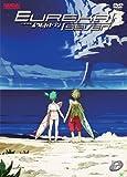 Eureka Seven: Volume 12 (ep.47-50)