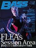 BASS MAGAZINE (ベース マガジン) 2010年 12月号 [雑誌]