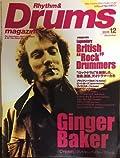 Rhythm & Drum MAGAZINE (リズム&ドラム・マガジン) 2005年12月号 ジンジャー・ベイカー Legendary British