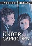 Under Capricorn (1949) Ingrid Bergman, Joseph Cotten [All Region, Import]
