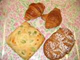 お試しセット⑫枝豆&チーズ4個+ミニクロワッサン12個+くるみロール生地3個