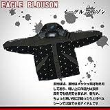 Quakysense EAGLE BLOUSON イーグルブルゾン (ブラック, S)