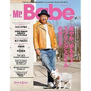Mr.Babe 表紙画像