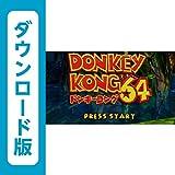 ドンキーコング64 [WiiUで遊べるNINTENDO64ソフト][オンラインコード] -