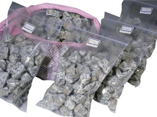 ラジウム鉱石4kgセット・ネット付き