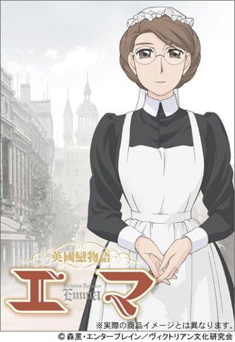 英國戀物語エマ 1 通常版 [DVD]
