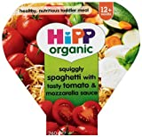 HiPP Organic Stages 3 and 4 1 to 3 Years Growing up Meal Squiggly Spaghetti with Tasty Tomato and Mozzarella Sauce 4 x 260 g (Pack of 2, Total 8 Pots)