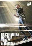 DAICHI MIURA LIVE 2012「D.M.」in BUDOKAN[DVD]