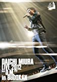 DAICHI MIURA LIVE 2012「D.M.」in BUDOKAN (DVD) (特典ステッカー無)