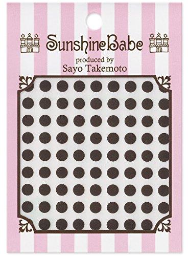 SunshineBabe ネイルシール ドット グレー 5mm