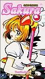 echange, troc Cardcaptor Sakura 5: Vacation Daze [VHS] [Import USA]