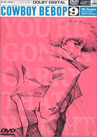 COWBOY BEBOP 9th.Session [DVD]