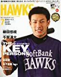 月刊 ホークス 2013年 07月号 [雑誌]