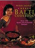Real Balti Cooking (0091857503) by Mridula Baljekar