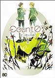 Count07 / ヒノモト 円時 のシリーズ情報を見る