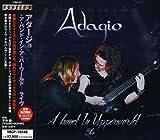 Band in Upperworld by Adagio (2004-08-31)