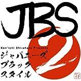 JAPANESE BLACK STYLE vol.2