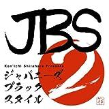 JAPANESE BLACK STYLE vol.2 - V.A.
