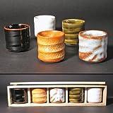 Japanese Sake Cup Set in Wood Gift Box - Set/5