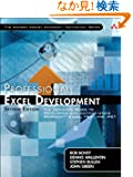 Professional Excel Development: The Definitive Guide to Developing Applications Using Microsoft Excel, VBA, and .NET (Addi...