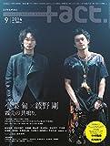 +act. (プラスアクト)―visual movie magazine 2014年 09月号