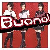 ホントのじぶん-Buono!