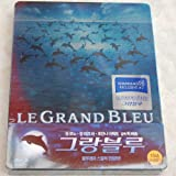 Le Grand Bleu (The Big Blue - Im Rausch der Tiefe) - exclusive extreme limited STEELBOOK Edtion mit Lenticular Slipcover!! [Blu-ray - REGIONFREE]