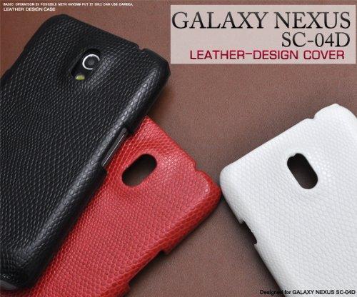 ブラック■GALAXY+NEXUS+SC-04D用 レザーデザインケース