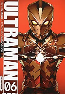 Ultraman Edition simple Tome 6