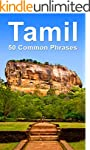 Tamil: 50 Common Phrases