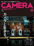 CAMERA magazine 2014.10 [雑誌]